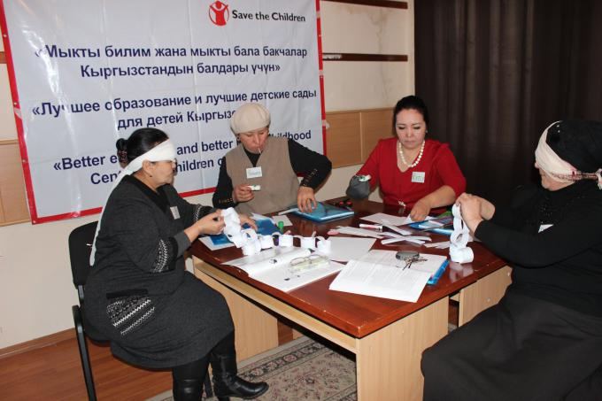 Participants activity on diversity in ECD